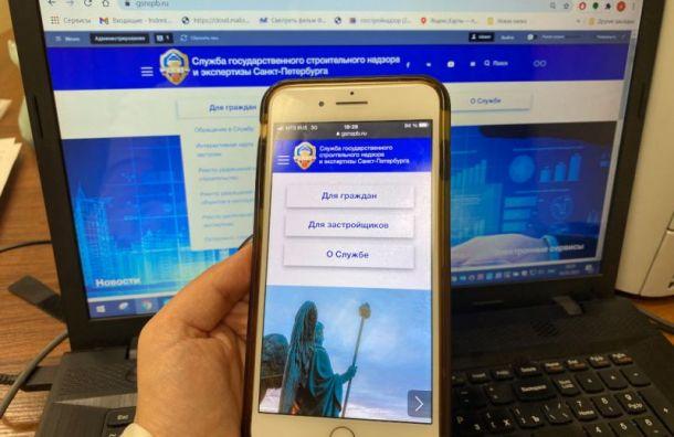 Петербуржцы смогут узнать информацию олюбом строящемся вгороде здании