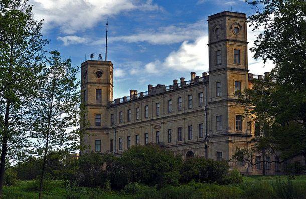 Гатчина официально стала столицей Ленобласти