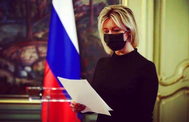 Захарова обвинила западных интернет-гигантов вигнорировании законовРФ