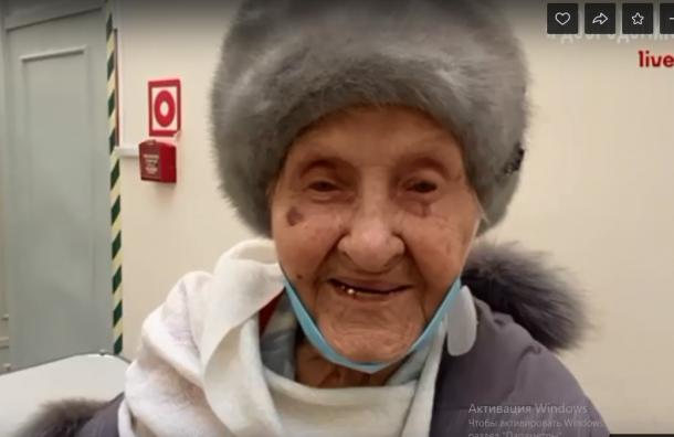 Игонин и«Добродомик» помогут осуществить мечту 98-летней болельщицы «Зенита»