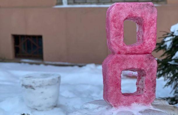 «Снежный скульптор» поздравил петербурженок с8Марта объемной открыткой