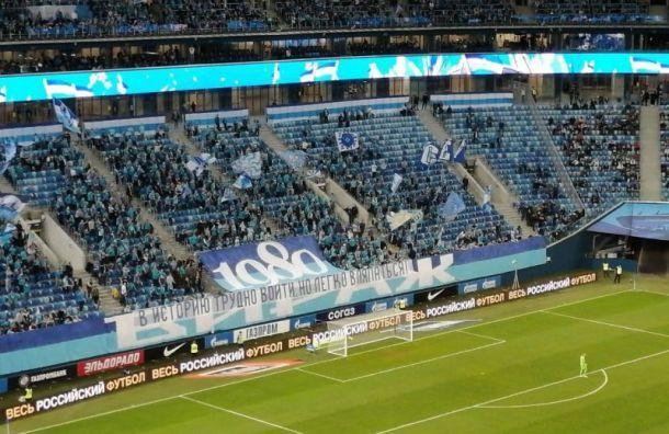 Систему идентификации болельщиков запустили навсех стадионах, кроме арены «Зенита»