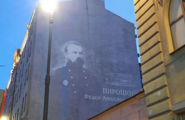 НаМосковском проспекте появилась световая проекция портрета изобретателя Пироцкого