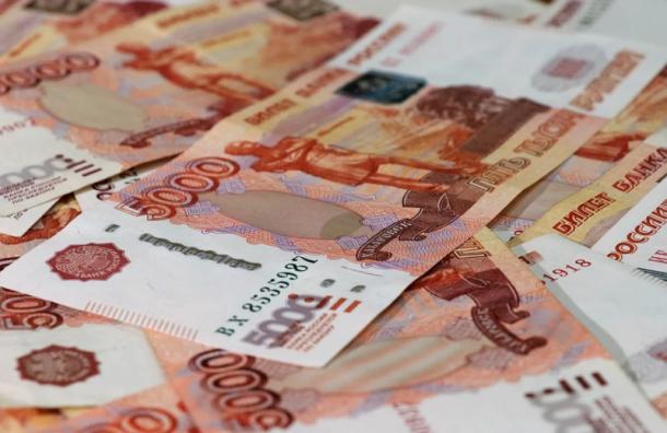 Петербург вошел вдесятку российских регионов ссамой высокой зарплатой