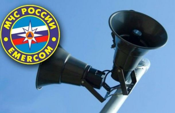 МЧС проверит системы оповещения, россиян просят непаниковать