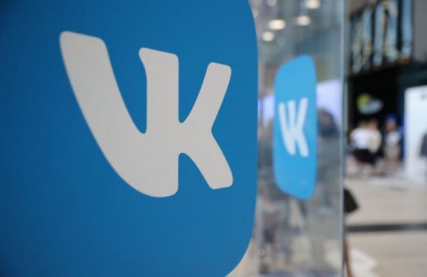 «ВКонтакте» оштрафовали на1,5 млн рублей запост спризывом кучастию вмитингах