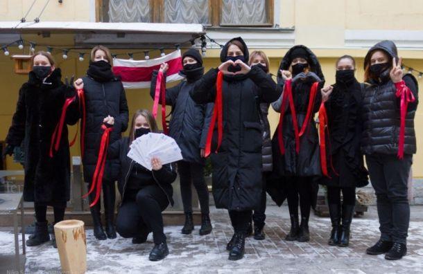 Белоруски прошлись поНевскому вподдержку политзаключенных