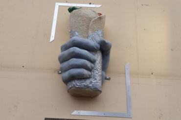 «Нет слов больше»: «памятник шаверме» возмутил Розенбаума