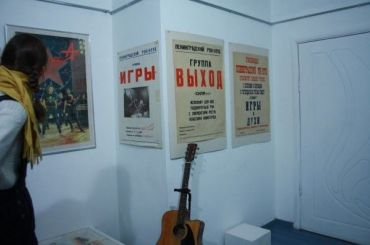 Ленинградскому рок-клубу 40. Куда сходить, чтобы отметить юбилей самого рокерского места вСССР