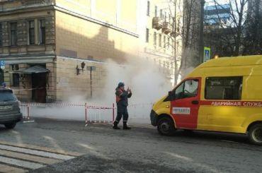 НаМаяковского прорвало трубу скипятком