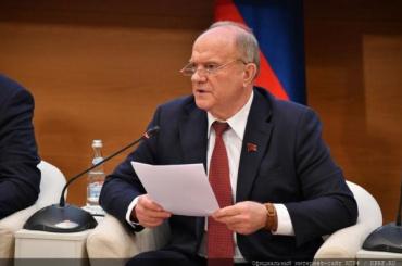 Зюганов предложил ввести налог для «подозрительно богатых» людей