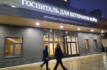 ВГоспитале для ветеранов войн оставят для ковид-больных 307 коек