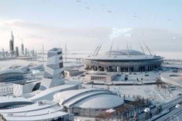 Петербургский 3D-художник показал будущее «Газпром Арены»