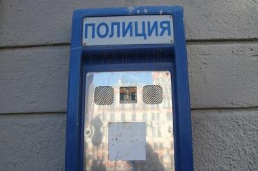 Четверо молодых людей отняли убезработного телефон за3500 рублей