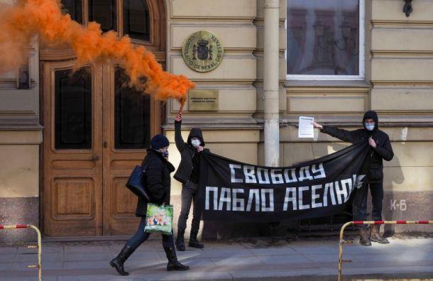 Активисты партии «Другая Россия» зажгли дымовую шашку уконсульства Испании