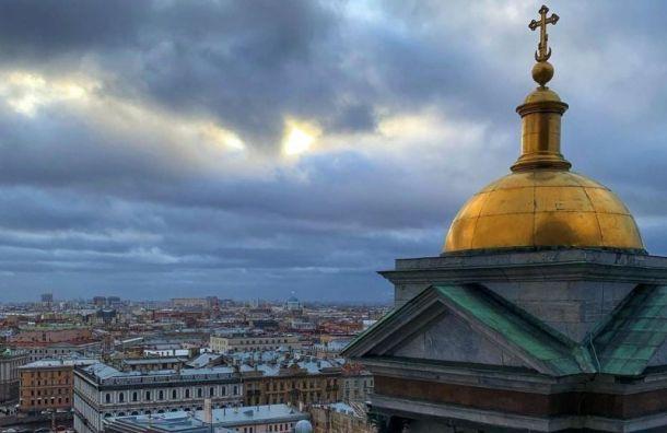 ВПетербурге сохранится холодное влияние циклона