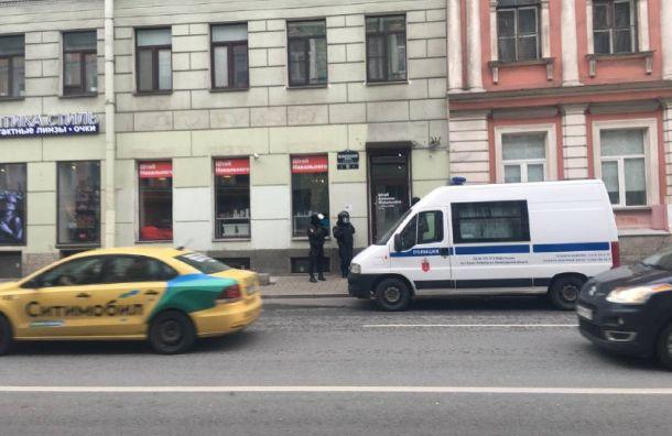 Вофис петербургского штаба Навального пришли полицейские