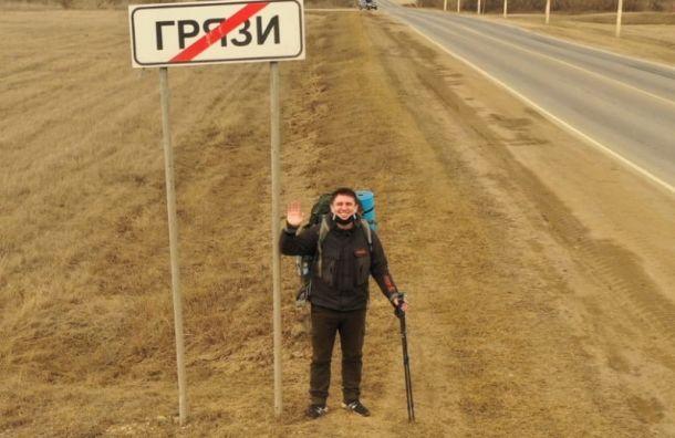 Петербуржца, идущего изГрязи вКнязи, сбила машина