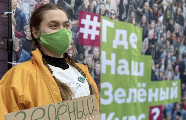 Российские последователи Греты Тунберг: кто они ичем занимаются