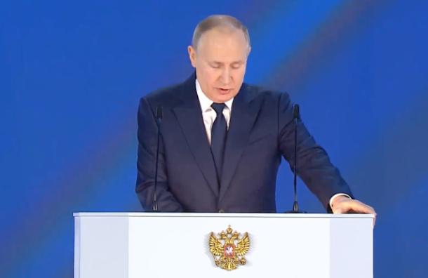 Путин анонсировал новую выплату для семей сдетьми школьного возраста