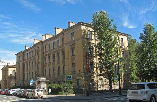 Радиевый институт оштрафовали заненадлежащее содержание Корпуса для воспитателей