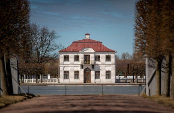 Музей-заповедник «Петергоф» оставит цены набилеты науровне 2019 года