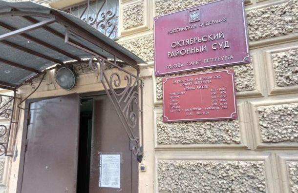 Фигурант «дворцового дела» Артем Попов получил 1,5 года условного срока