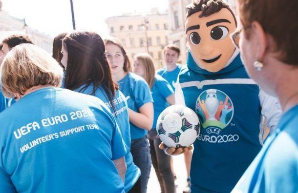 Иностранцев среди волонтеров Евро-2020 вПетербурге небудет