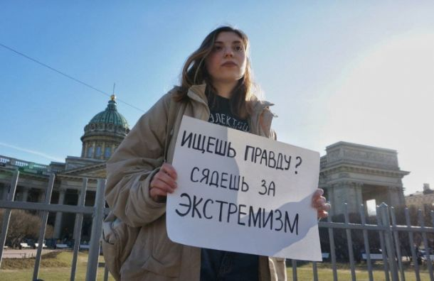 Одиночные пикеты взащиту Навального проходят вПетербурге