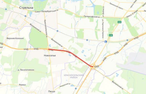 НаКАД между развязками сТаллинским иКрасносельским шоссе ограничат движение