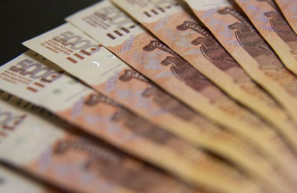 ВРоссии начнут по-новому платить пособия побезработице