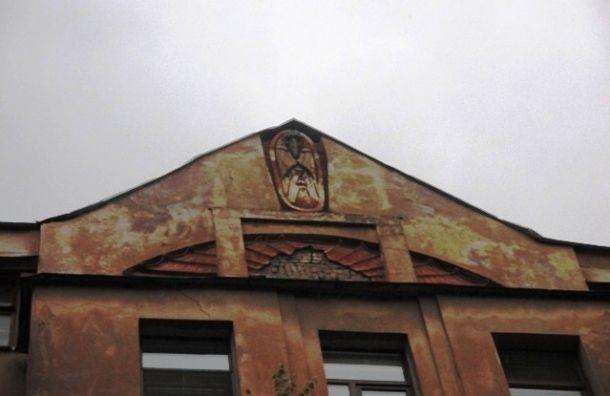 Горельеф Мефистофеля вернут на фасад дома Лишневского к 2023 году