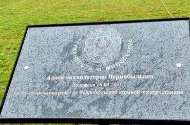 ВПетербурге заложили аллею ликвидаторов-чернобыльцев