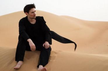 Павел Дуров признан самым богатым миллиардером Дубая