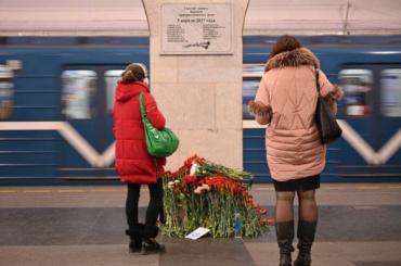 Суд взыскал 1,5 млн рублей впользу пострадавшей втеракте 3апреля 2017 года