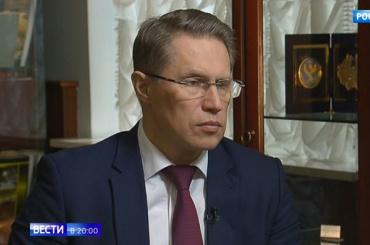 Глава Минздрава представил новых руководителей НИИгриппа иНИИЛОР вПетербурге