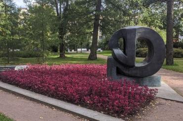 ВПетербурге вандалы испортили памятник евреям— жертвам нацизма