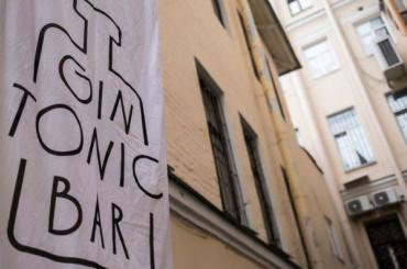 «Невижу другого выхода»: петербурженка объявила голодовку из-за ночной музыки вбаре