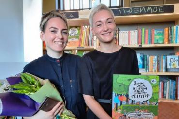 Музей-заповедник «Петергоф» выпустил первую вРоссии музейную книжку-виммельбух