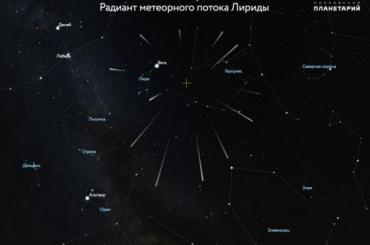 Петербуржцы смогут увидеть звездопад Лириды вночь с21 на22апреля