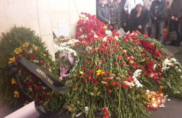 Петербуржцы вспоминают жертв теракта вметро