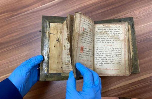 Петербургские таможенники изъяли незадекларированное «Евангелие» XIX века