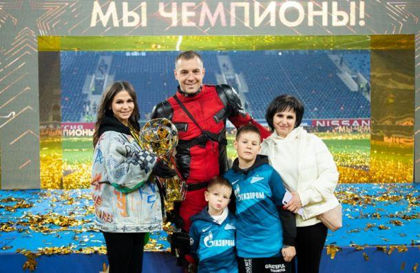 Артём Дзюба стал отцом втретий раз