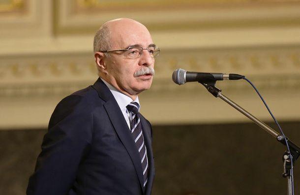 Утерриториального фонда ОМС вПетербурге меняется руководитель