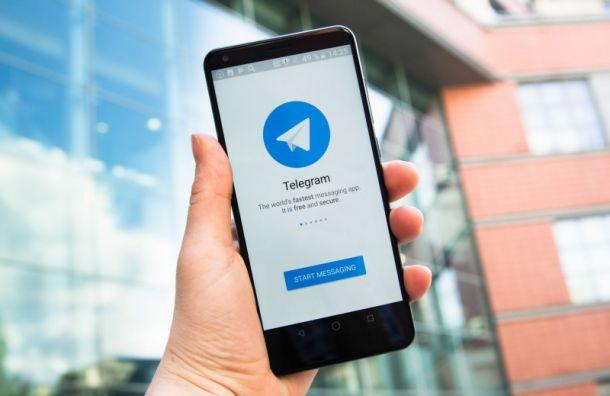 Суд оштрафовал Telegram на5 млн рублей заинформацию онесогласованных митингах