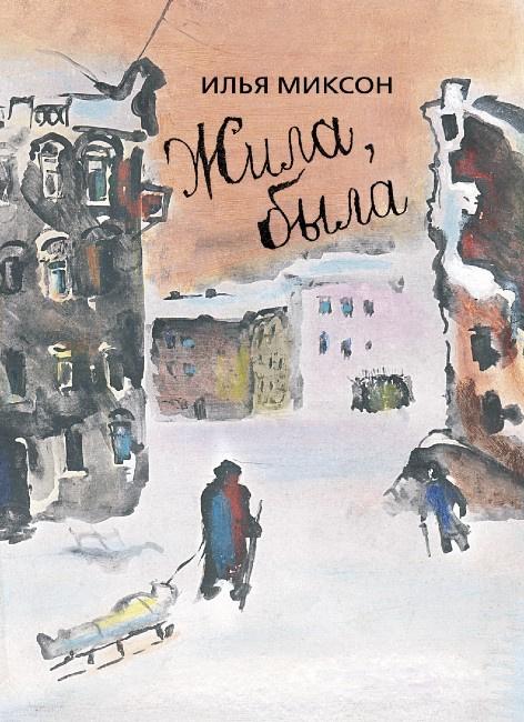 zhila (1).jpg