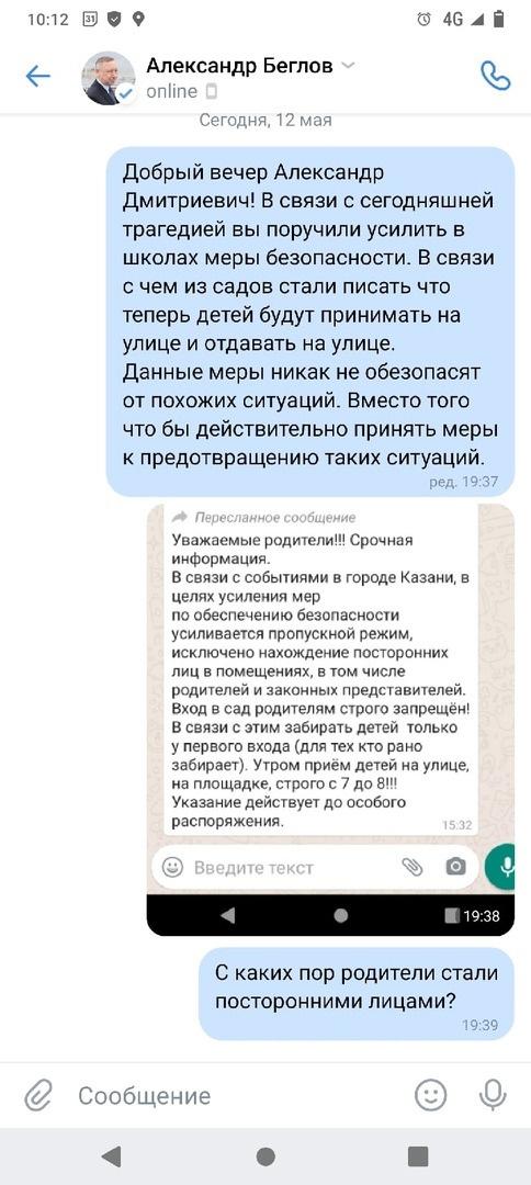 WhatsApp Image 2021-05-12 at 13.45.09.jpeg