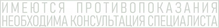Плашка предупреждений (КОНС.СПЕЦ).jpg