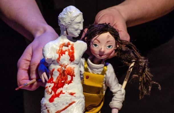 Коллектив Большого театра кукол недоволен кандидатурой нового директора