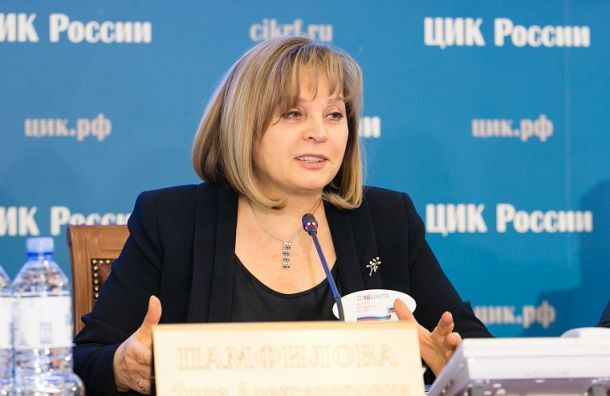 Глава ЦИК осталась недовольна Петербургом из-за отказа в«Мобильном избирателе»